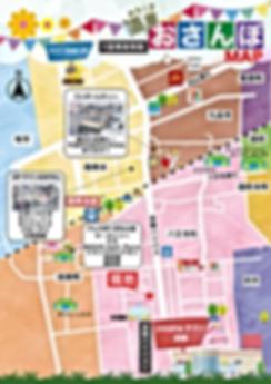 お散歩マップ.p.png