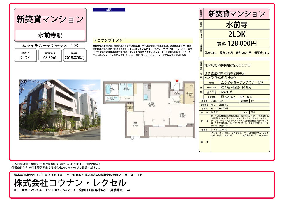 info_sheet.jpg