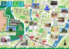 6.14サンイースト周辺お散歩マップ.jpg