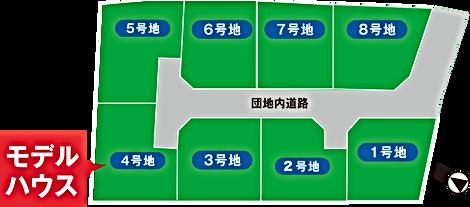 区画図HP用.png