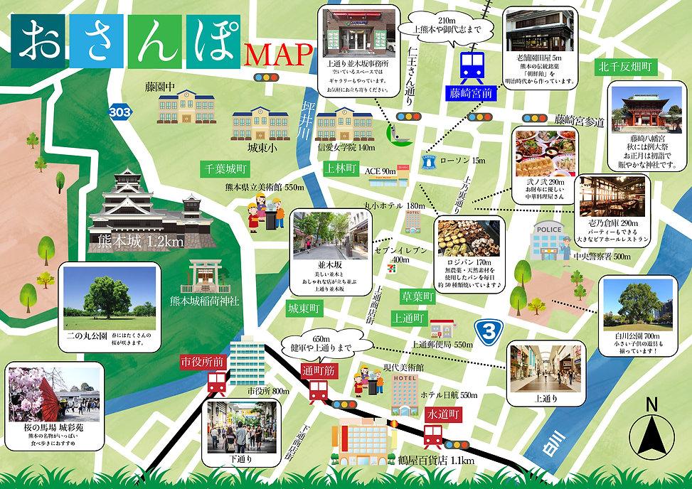 6.14並木坂周辺お散歩マップ.jpg