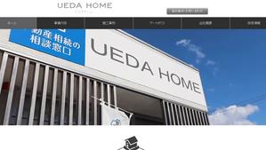 UEDA HOME
