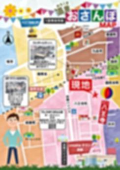 1116お散歩マップ.png