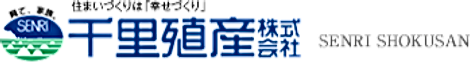 千里殖産logo.png