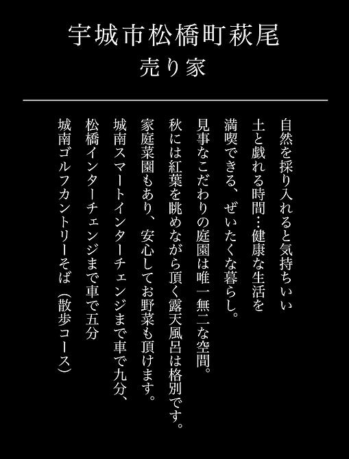 萩尾.png