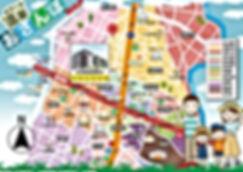 お散歩マップ.jpg