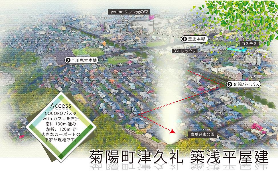津久礼 地図.jpg