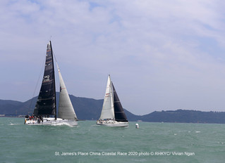 Inaugural St. James's Place China Coastal Race