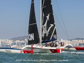 香港遊艇會芽莊拉力賽