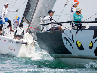China Coast Regatta Day 1