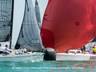 St. James's Place China Coast Regatta 2020 – Day 2 Race Report