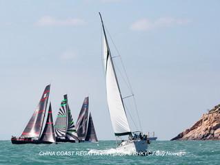China Coast Regatta 2021.  Day 3 Race Report.