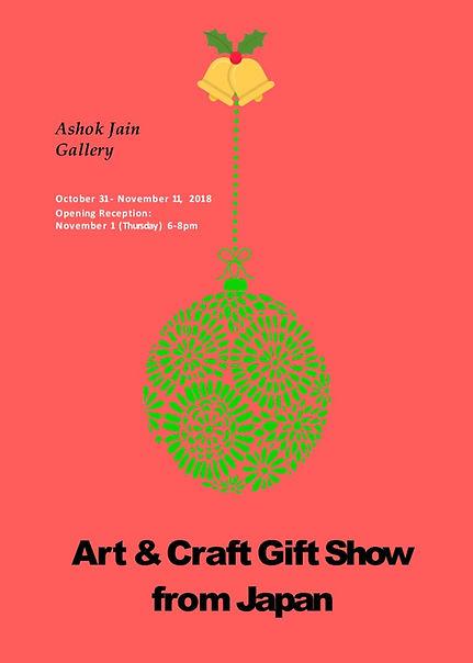 art&craft-5-x-7-002.jpg