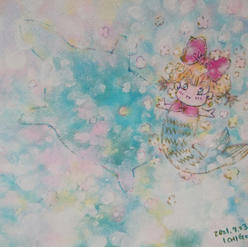 "ICHIGO NOHARA ""MY Heart"""