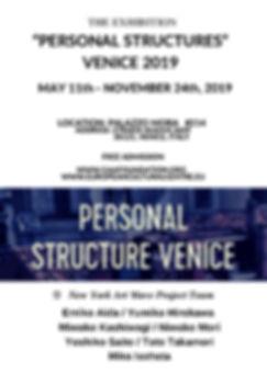 venice flyer2.jpg