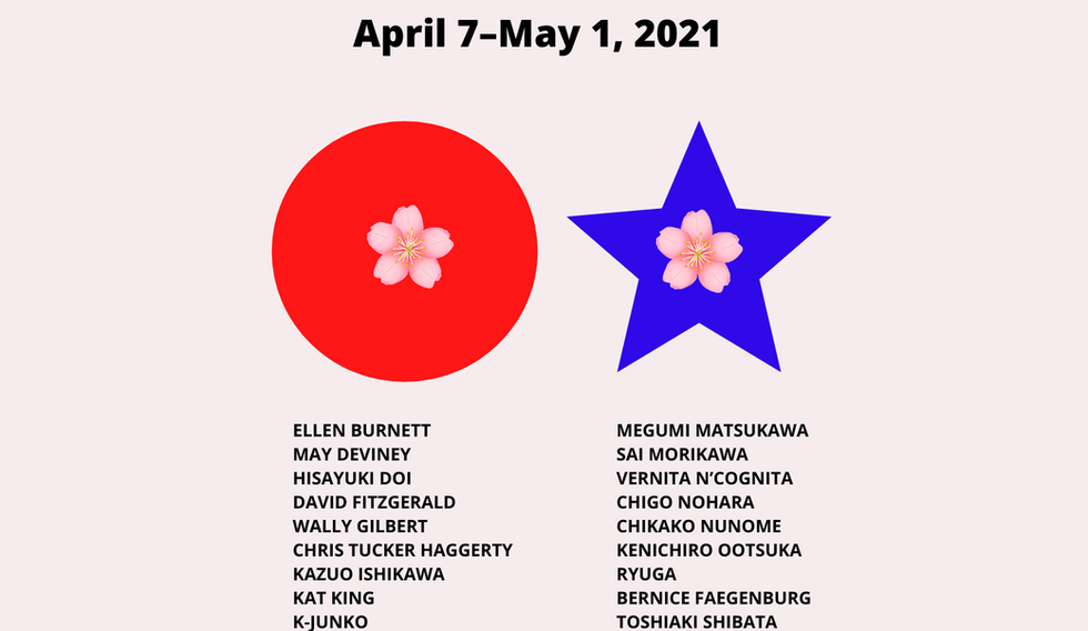NY spring show 2021.png
