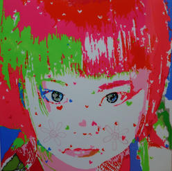"YUUICHI TANAKA  ""Only One"""