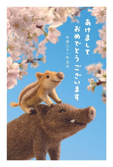 2019_inoshishi_01.jpg