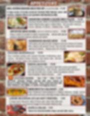 Food Menu full 060520.jpg