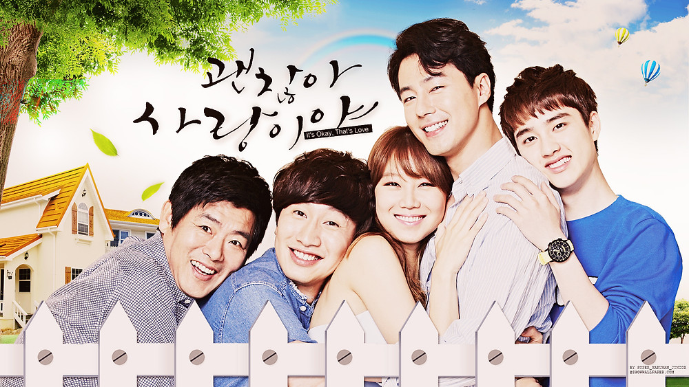 The cast of Sung Dong-il, Lee Kwang-soo, Gong Hyo-jin, Jo In-sung, and Do Kyung-soo.