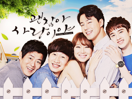 Hidden In Plain Sight: success, mental health diagnosis, and K-drama connection.