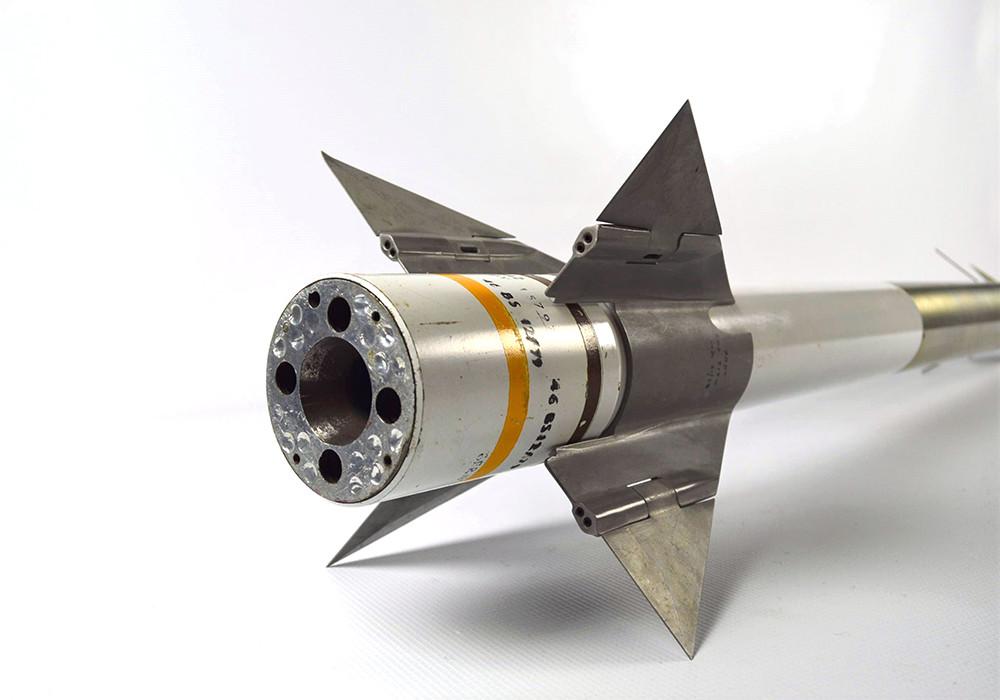Starburst Missile Prototype