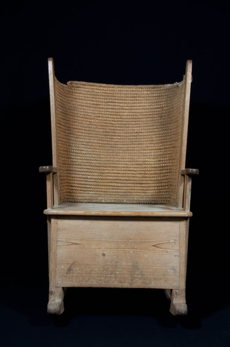 Orkney Rocking Chair