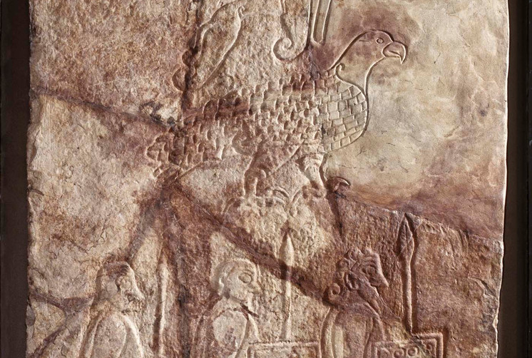 Pictish Stone Cross Slab