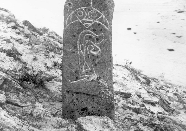 Pictish Stone, Pabbay, Barra