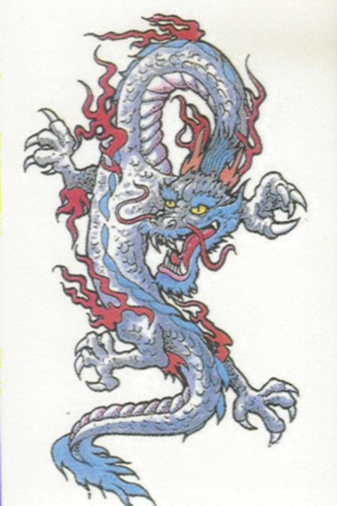 Chinese Dragon Armband Tattoo