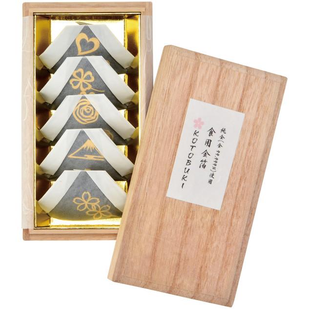 Gift box   Paulownia box