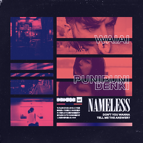 """NAMELESS/ほほえみ -Limited 7"""" Vinly-"""