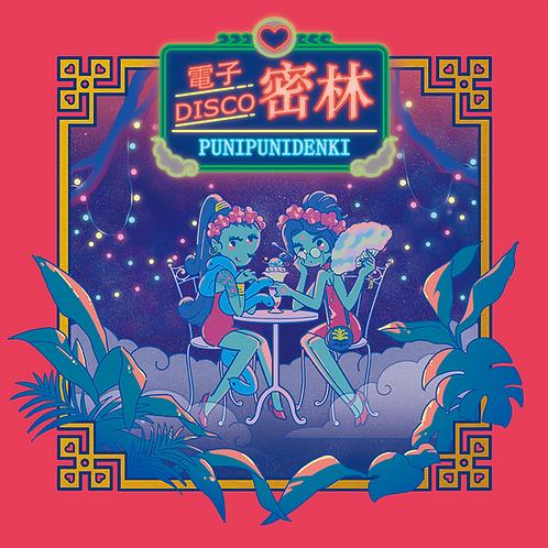 電子DISCO密林 -Limited Compact Disc-
