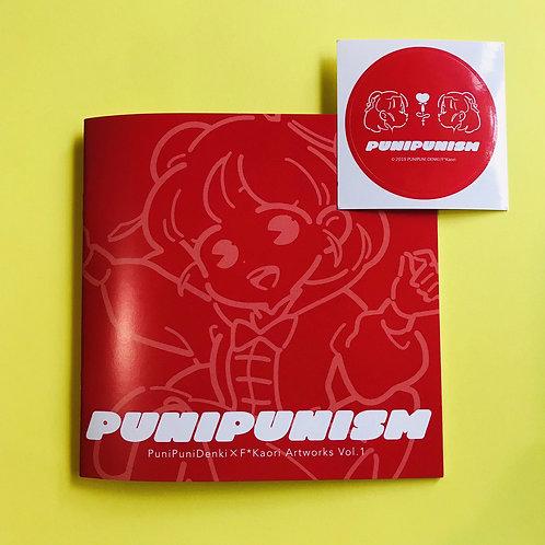 PUNIPUNISM Art Book