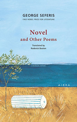George Seferis, Novel and Other Poems