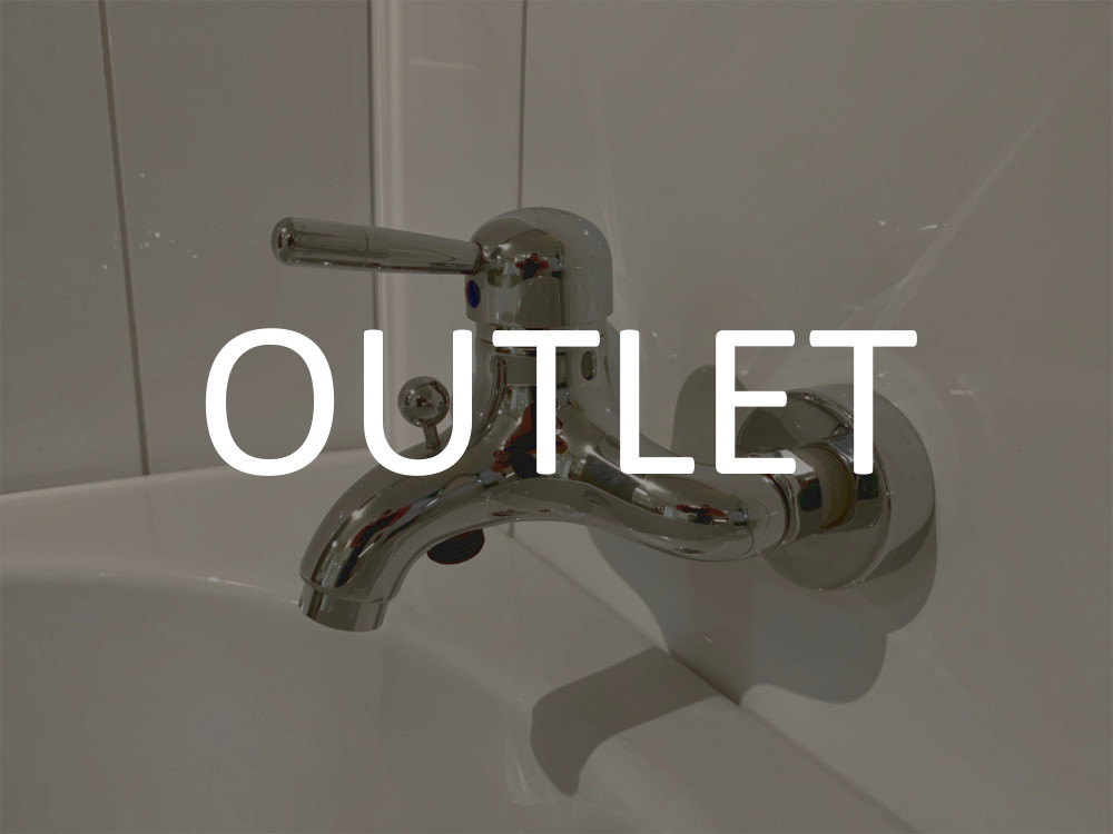 Badkamer Outlet Restpartijen Tegels Sanitair Bij Gevelaar