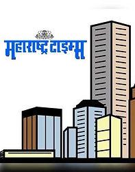 maharashtra-times-2.jpg