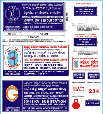 SUB STATION BOARDS