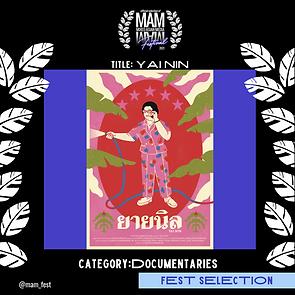 Yai Nin-Documentaries.PNG