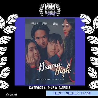 Drama High-New Media.png