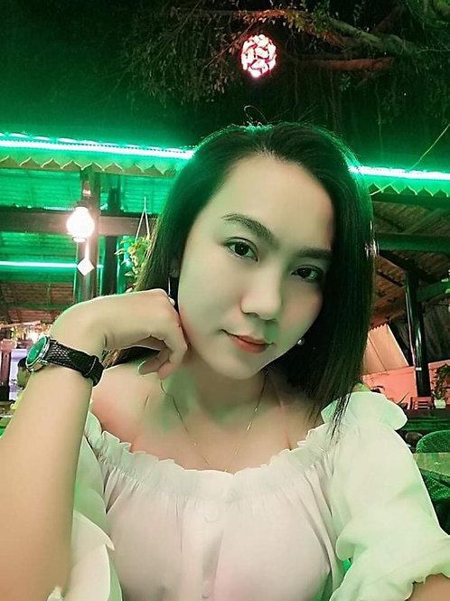 Miss Loan