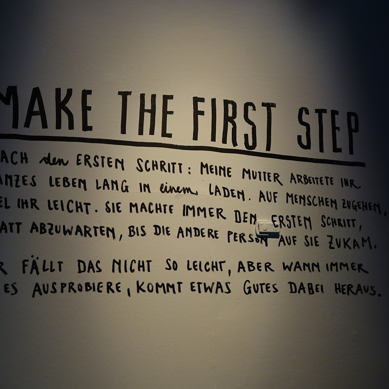 Make the first step