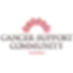 cancern support community AZ.png