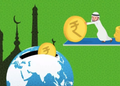 A Foray Into Islamic Finance