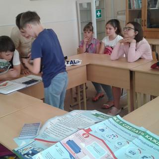 экологическая игра в летнем лагере с использованием интерактивных  инструментов