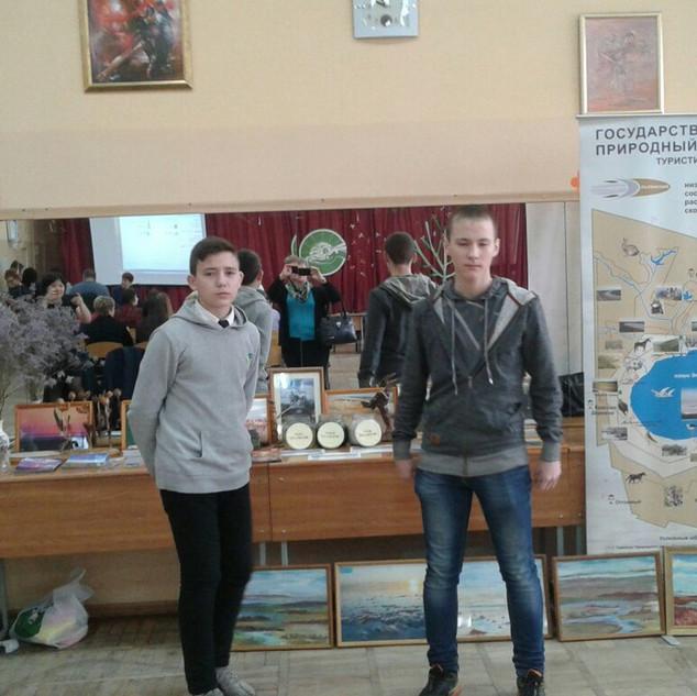 Участие в эологической конференции