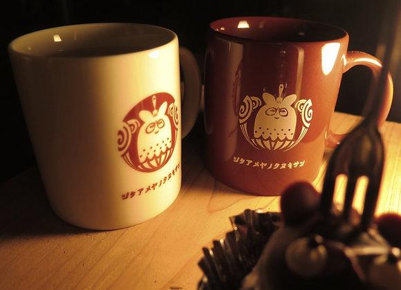 シタアメヤノタヌキサンマグカップ