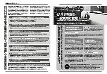 スクリーンショット 2020-10-08 14.29.03.png