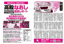 kensei2017091.jpg