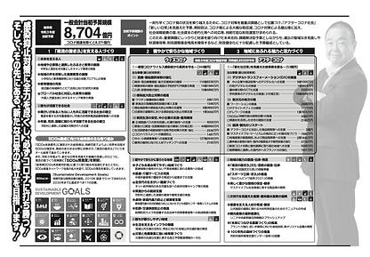 スクリーンショット 2021-03-25 4.53.54.png